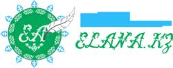 «ЕлАна» әлеуметтік, қоғамдық-танымдық сайты