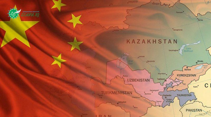 Қытай назарында — Орта Азия