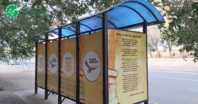 Балқашта алғашқы ұстаз Ыбырай Алтынсаринге  арналған аялдама орнатылды