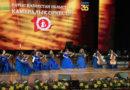 Батысқазақстандық оркестер мерейтойларын атап өтті